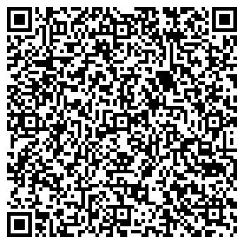 QR-код с контактной информацией организации Сергеев, ЧП