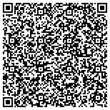 QR-код с контактной информацией организации Джаст принт (Justprint), ЧП