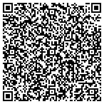 QR-код с контактной информацией организации Белая Луна, свадебная студия, ООО