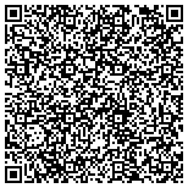QR-код с контактной информацией организации Шик Европейский - Свадебный Дом, СПД