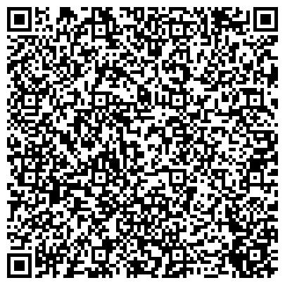 QR-код с контактной информацией организации Хамелеон рекламно-производственная компания, ЧП