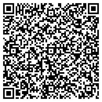QR-код с контактной информацией организации Кинда, ЧП