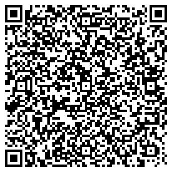 QR-код с контактной информацией организации Фото Фабрика, ЧП