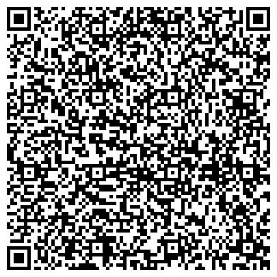 QR-код с контактной информацией организации Angelina (Ангелина), салон свадебной и вечерней моды, ЧП