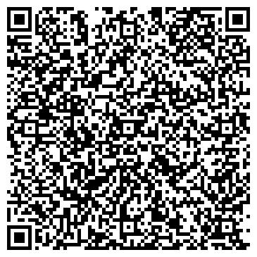QR-код с контактной информацией организации Студия ручной работы Л, ЧП
