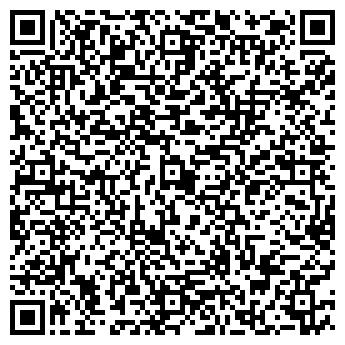 QR-код с контактной информацией организации FishEye арт студия, ЧП