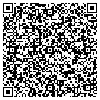 QR-код с контактной информацией организации Ластивка, ООО