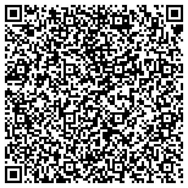 QR-код с контактной информацией организации Т&Т Студио,Компания(T&T STUDIO)