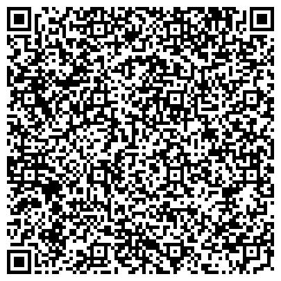 QR-код с контактной информацией организации Арт пресс (типография), ООО