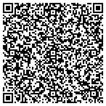 QR-код с контактной информацией организации Престиж, УРА
