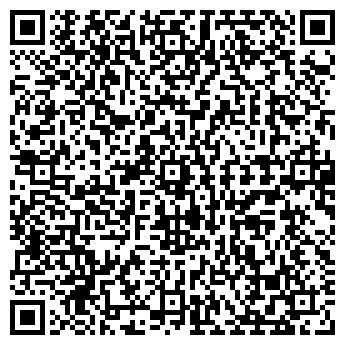 QR-код с контактной информацией организации PA Амелия, ЧП