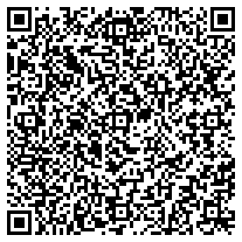 QR-код с контактной информацией организации Приглашалки, ЧП