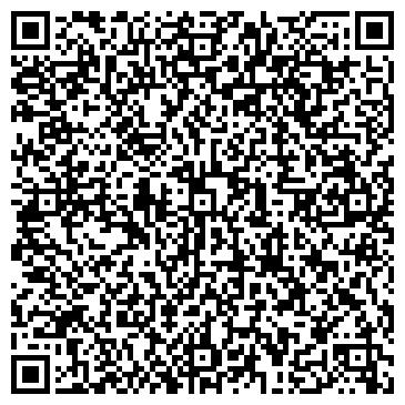 QR-код с контактной информацией организации Ай.Пи.Ес.Украина, ООО