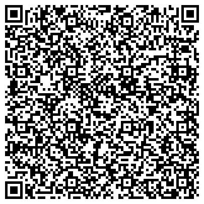 QR-код с контактной информацией организации Торгово-финансовая промышленная компания ТМ CashTAN, ООО