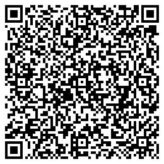QR-код с контактной информацией организации Реклама&Шоколад, ЧП