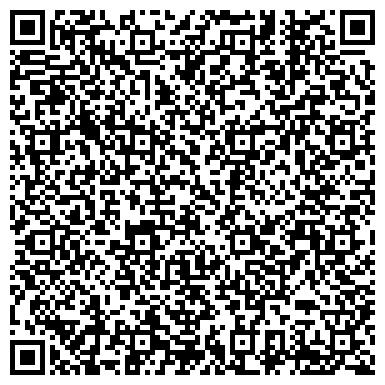QR-код с контактной информацией организации Копи-центр Элпис(Быкова Н.В., ЧП)