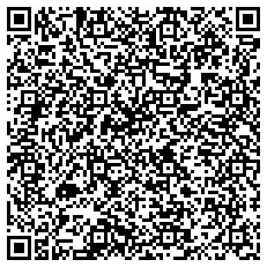 QR-код с контактной информацией организации Рекламное агентство 100%, ЧП
