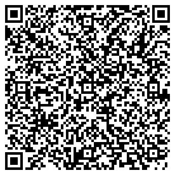 QR-код с контактной информацией организации Ультра-ПРИНТ, ООО