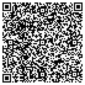 QR-код с контактной информацией организации Арт Гранд, ЧП