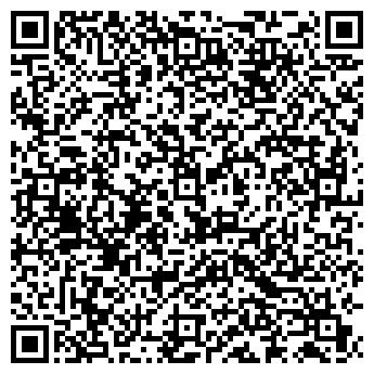 QR-код с контактной информацией организации КонКреатив,ООО