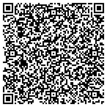 QR-код с контактной информацией организации Лаконикард, ООО (Lakonicard)