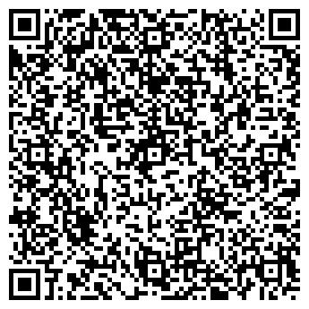 QR-код с контактной информацией организации 4 Краски, ЧП