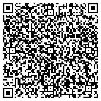 QR-код с контактной информацией организации Канцкораллы, ООО