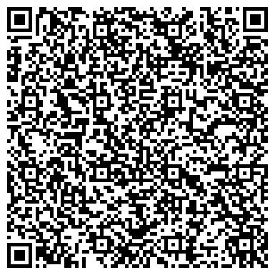 QR-код с контактной информацией организации Международный фестиваль футбола Большой мяч, ООО