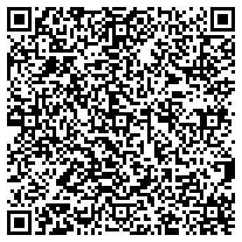 QR-код с контактной информацией организации Убетех, ООО SIMFORTOUR