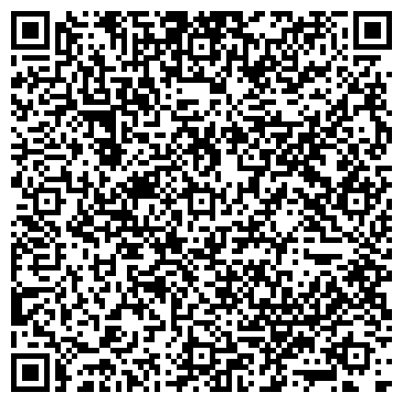 QR-код с контактной информацией организации ТЕХНОСИТИ