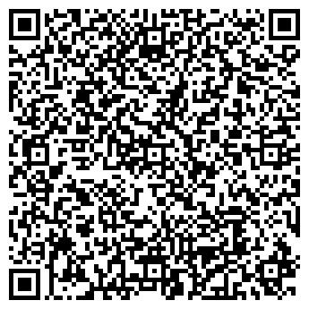 QR-код с контактной информацией организации Делина, ЧП