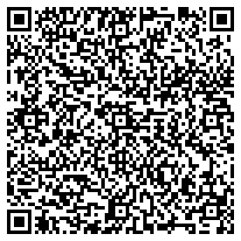 QR-код с контактной информацией организации Астра лайт, ООО