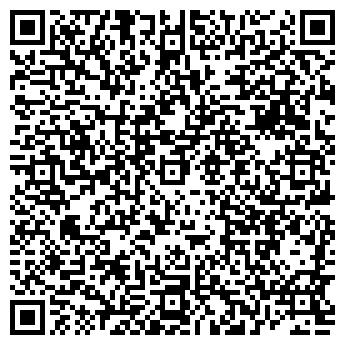 QR-код с контактной информацией организации Арт-Хилд, компания