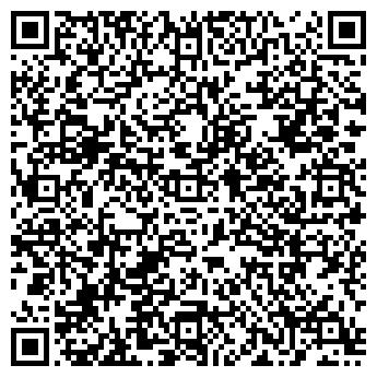 QR-код с контактной информацией организации Конформ Стайл, ООО