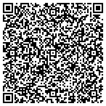 QR-код с контактной информацией организации АДС (ADS), ЧП