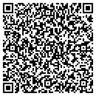 QR-код с контактной информацией организации Мерцана, ООО