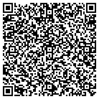 QR-код с контактной информацией организации Артемида, СПД