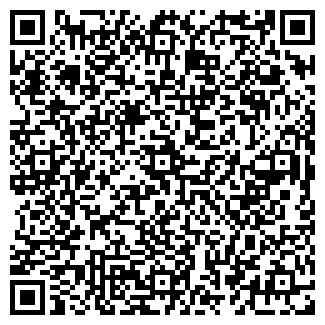 QR-код с контактной информацией организации Про-принт, ООО