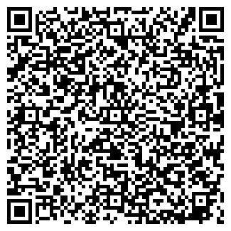 QR-код с контактной информацией организации Гламор, ЧП