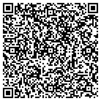 QR-код с контактной информацией организации Гершун, СПД