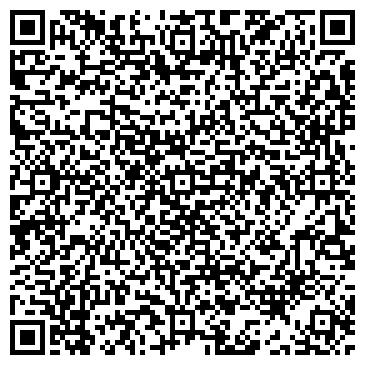 QR-код с контактной информацией организации Би Фешн Европак, ООО