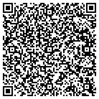 QR-код с контактной информацией организации Лояльные Системы, ООО