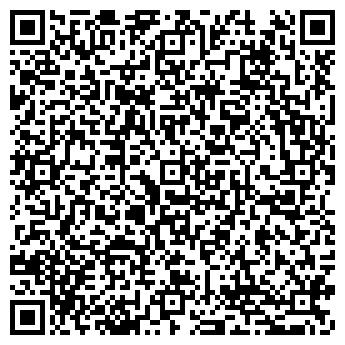 QR-код с контактной информацией организации Этюд, ООО