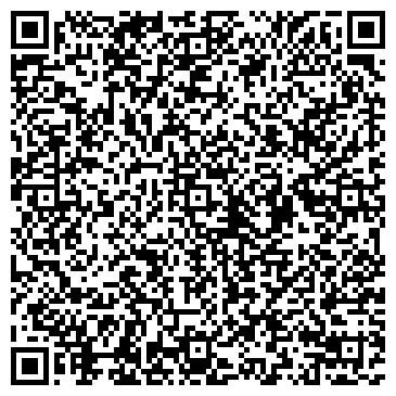 QR-код с контактной информацией организации э-Корали (e-Koралi), ЧП