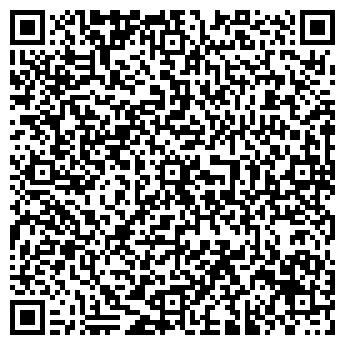 QR-код с контактной информацией организации Тропарь, ООО