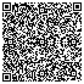 QR-код с контактной информацией организации Мадейра, ЧП