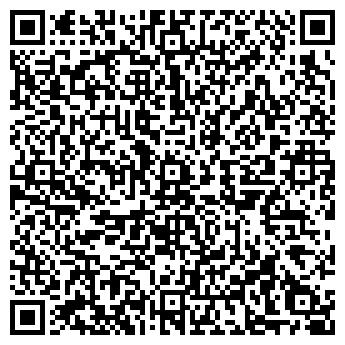 QR-код с контактной информацией организации ФБР-Принт, ООО