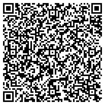 QR-код с контактной информацией организации Ломака, СПД (Открытки)