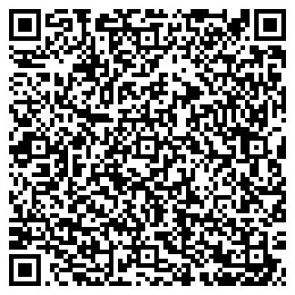 QR-код с контактной информацией организации Коза, ООО