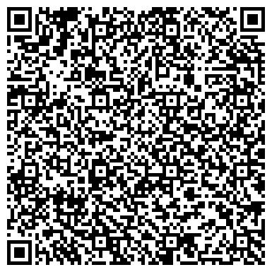 QR-код с контактной информацией организации Прайм-тайм, ООО (PRайм-тайм)